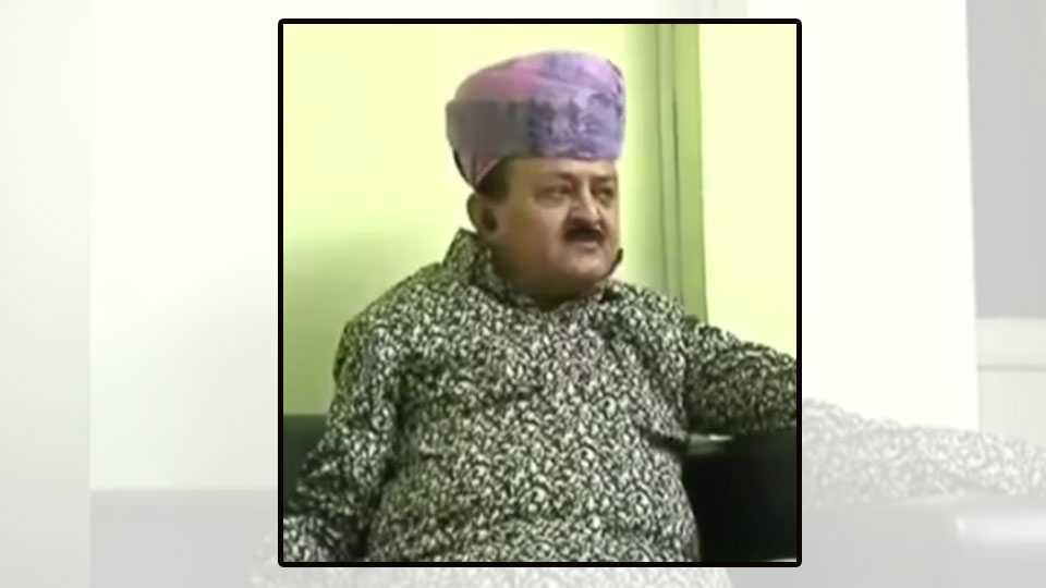Bhawani Singh Rajawat
