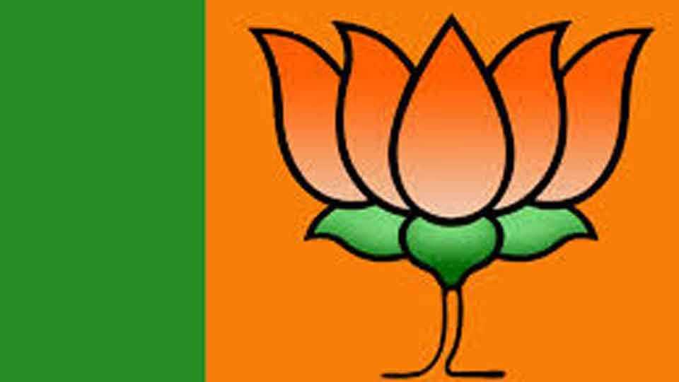 BJP_Symbol