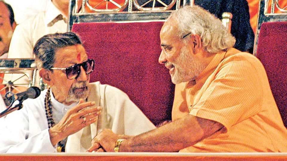 Balasaheb Thackray Narendra Modi