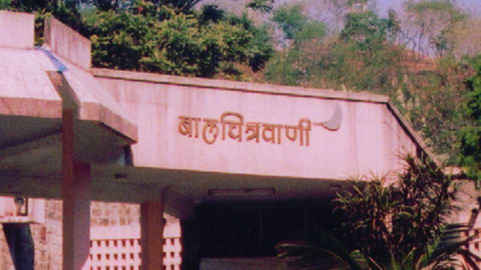 Balchitravani
