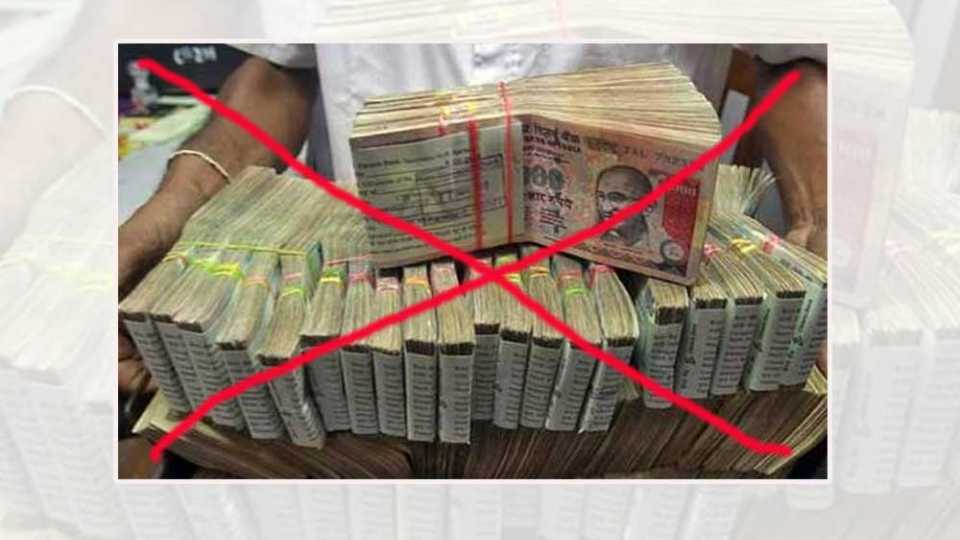 Ban on Notes