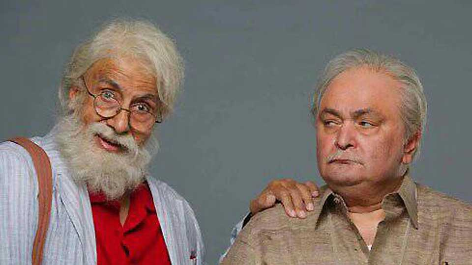 Rishi Kapoor and Amitabh Bachchan to REUNITE on screen for '102 Not Out'