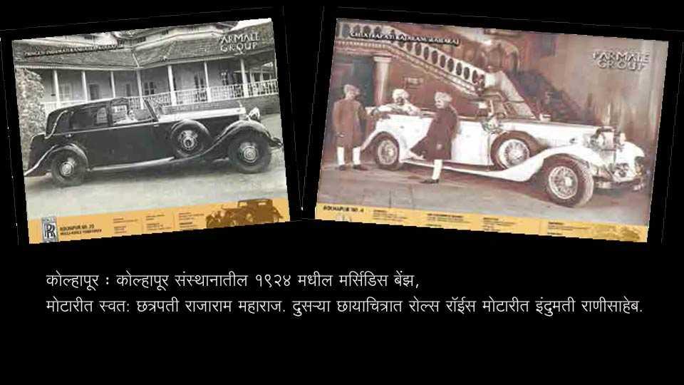 Vintage cars now on the calendar