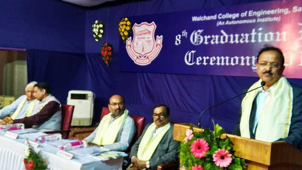 DRDO and Walchand Engineering Cooperation Agreement