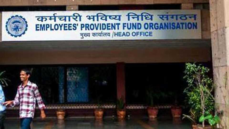 EPFO board to decide on raising investment in stocks to 15%