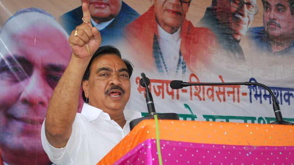 Marathi news politics in Maharashtra Jalgaon Marathi news of Eknath Khadse BJP