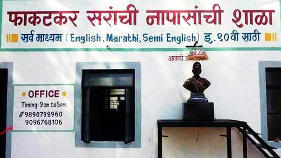 pune news marathi news maharashtra news ssc result