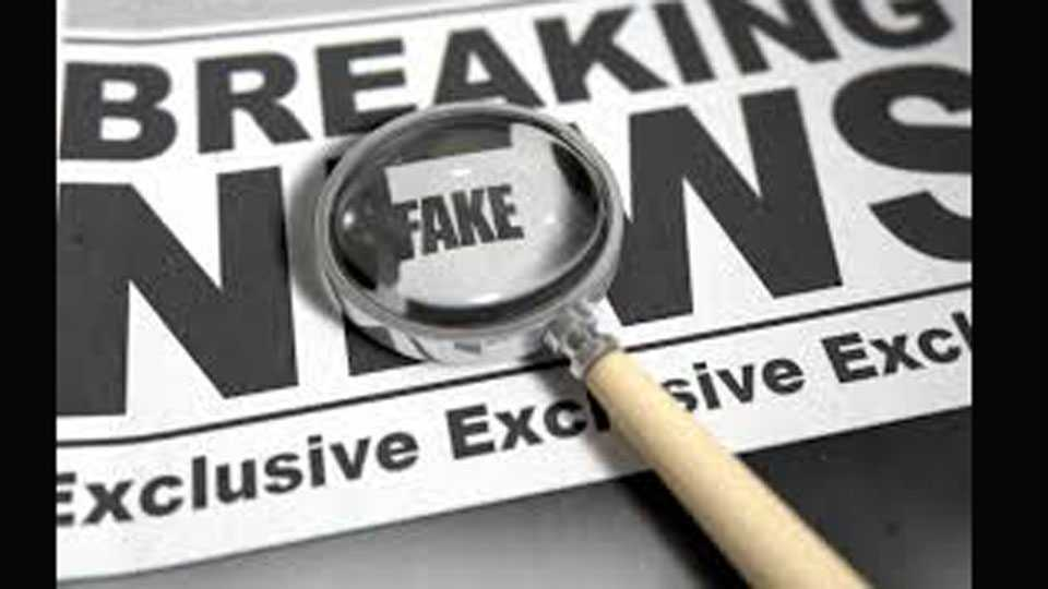 Fake News Order Circulation have been withdrawn by PM Narendra Modi