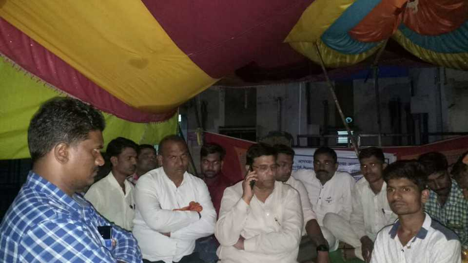 Discussed everywhere in the Sindkhedaraj fasting