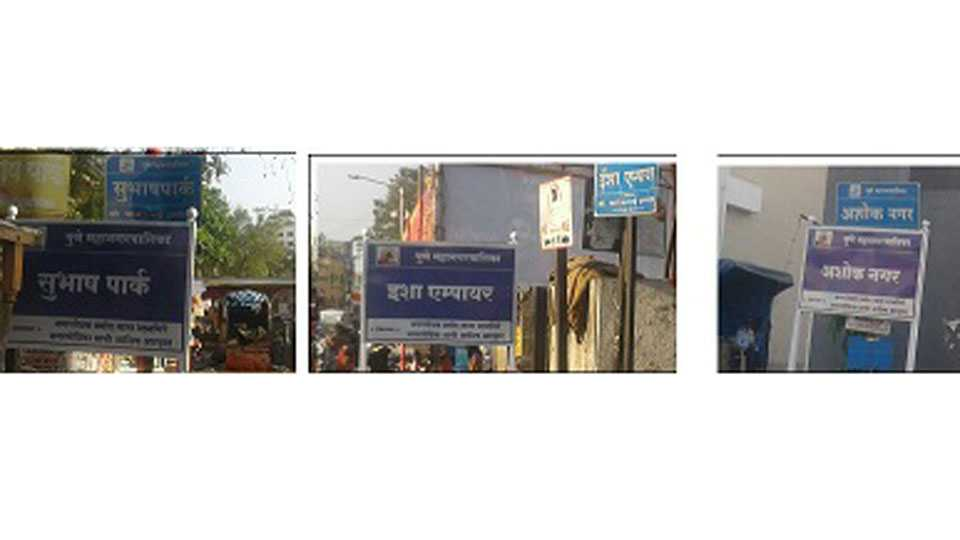 The work of new flex boards has been started in Mohandwadi Ward No 26