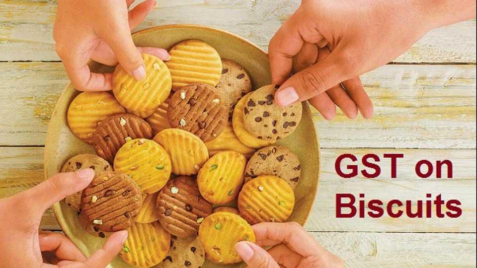 biscuits industry smallscel industry
