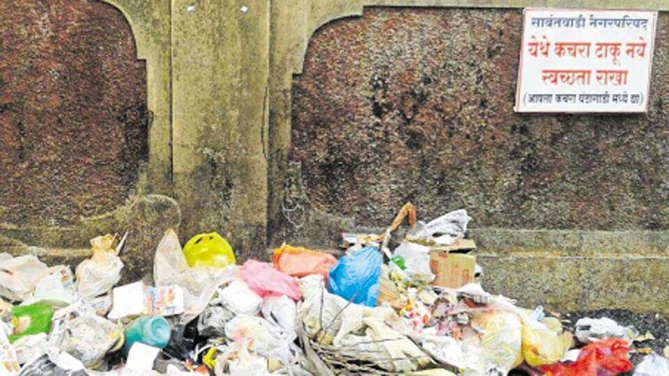 सावंतवाडी - शहरात पालिकेच्या सूचनेनंतरही अशा प्रकारे कचरा टाकला जात आहे.