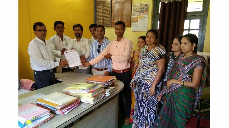 Request letter to Group Development Officer of Sarpanch Seva Sangh