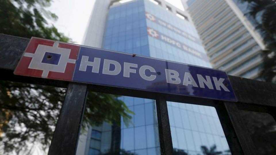HDFC Bank leads the bank stocks; pushes up the BSE Bankex