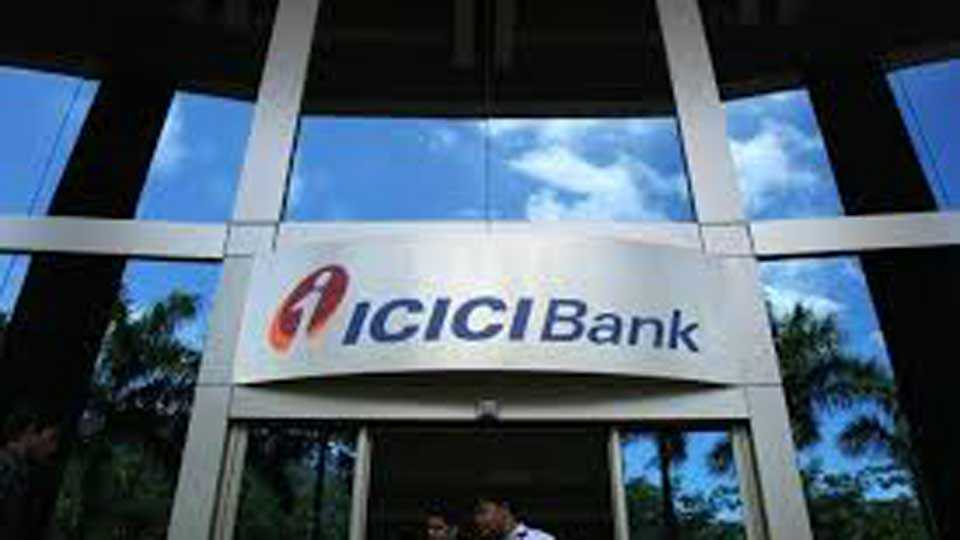 ICICI Bank gets 119 Crore loss