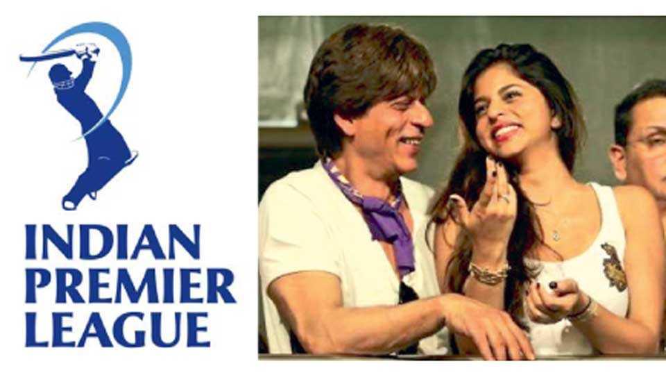 किंग खान अन् प्रिन्सेस सुहाना! - कोलकता नाईट रायडर्स संघाचा मालक शाहरुख खान याची मुलगी सुहाना हिची उपस्थिती लक्षवेधी ठरली.