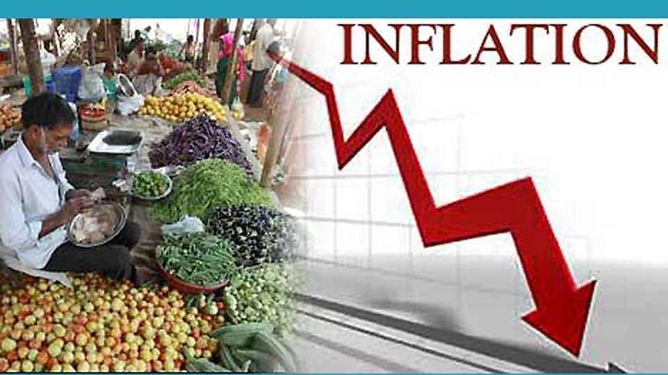 Wholesale inflation decreased