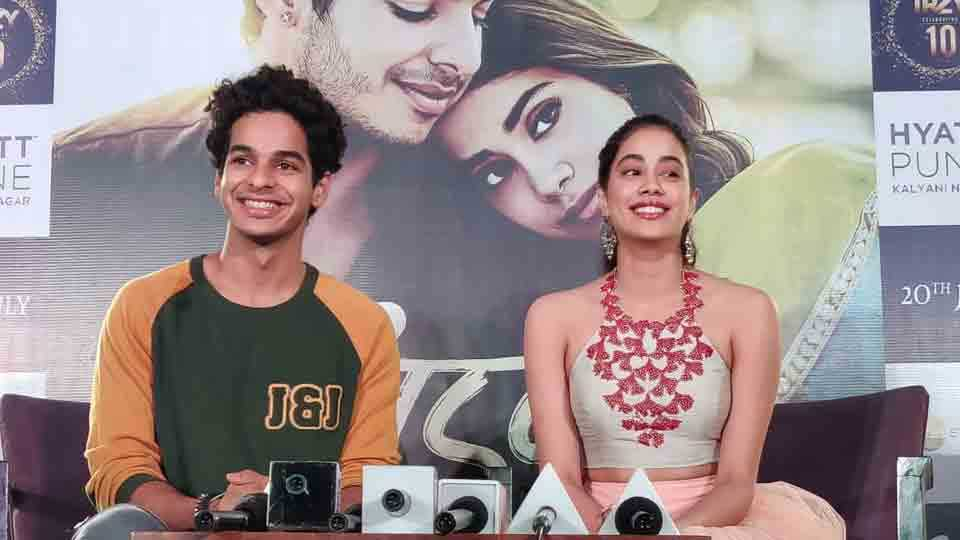 Jhanvi Kapoor and Ishaan Khattar press conference at pune for Dhadak movie promotion