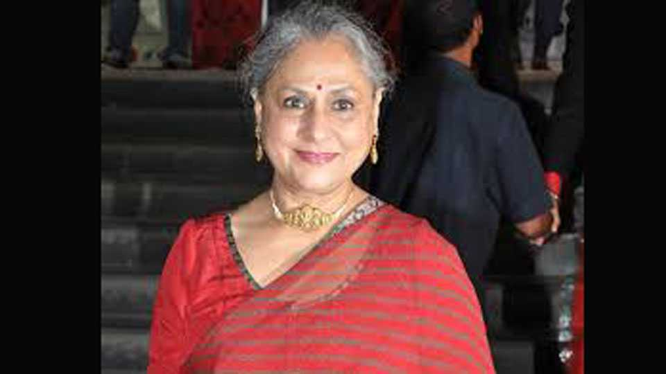 National News Political News Jaya Bachchan got candidacy for Rajya Sabha