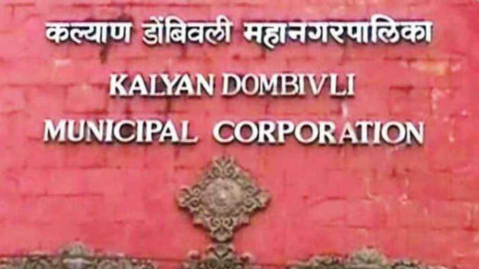 Kalyan Dombivali Municipal Corporation