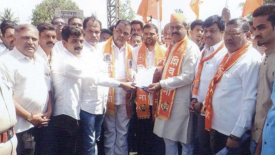 Kolhapur Shiv Sena