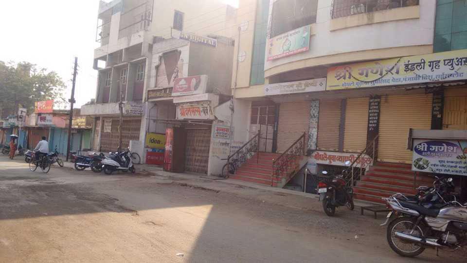 Marathi News koregaon Bhima rites Bus station