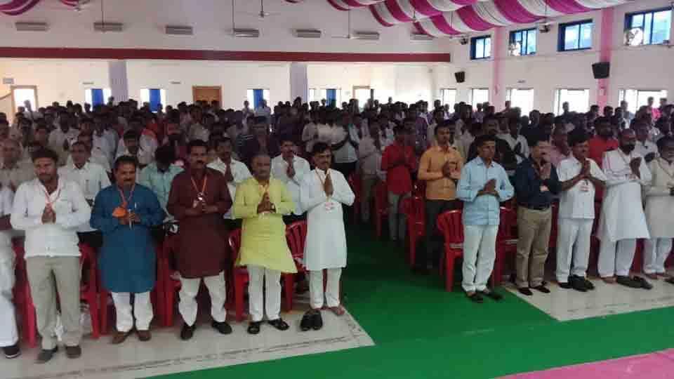 Maharashtra Kranti Morchas state level meeting begins
