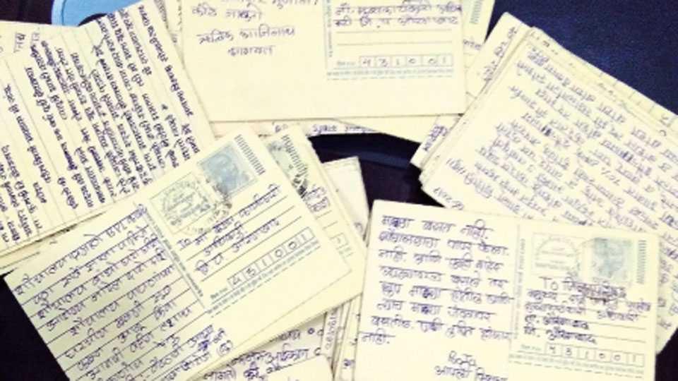 औरंगाबाद - जिल्हा परिषदेच्या मुख्य कार्यकारी अधिकाऱ्यांच्या नावाने विद्यार्थ्यांनी पाठवलेली पत्रे.