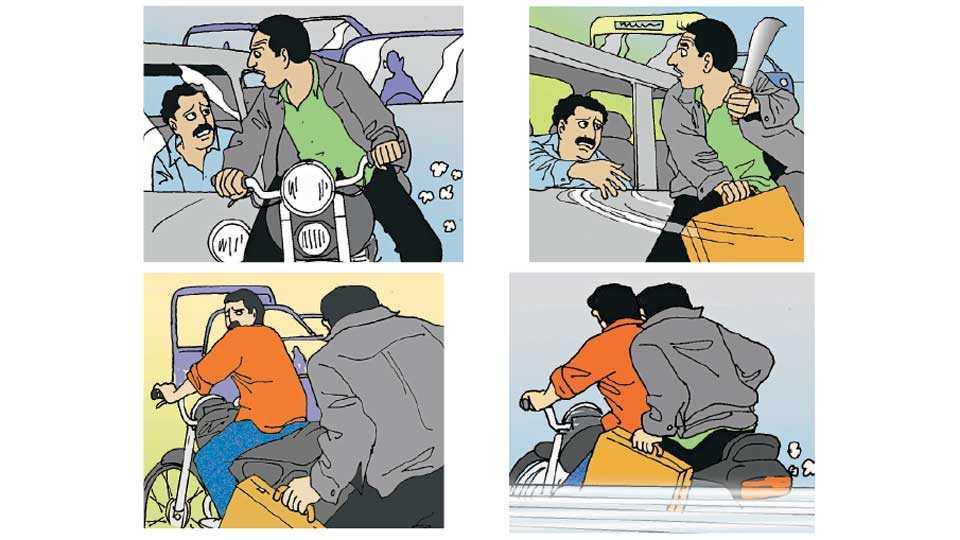 1) चोरट्यांनी चारचाकी वाहनासमोर दुचाकी आडवी घातली. 2) परदेशींच्या हातावर वार करून त्यांच्याकडील पैशांची बॅग हिसकावली. 3) चोरटा बॅग घेऊन पुढे थांबलेल्या काळ्या पल्सर दुचाकीकडे पळाला. 4) दोघांनी दुचाकीवरून गंगाधाम चौकाच्या दिशेने धूम ठोकली.