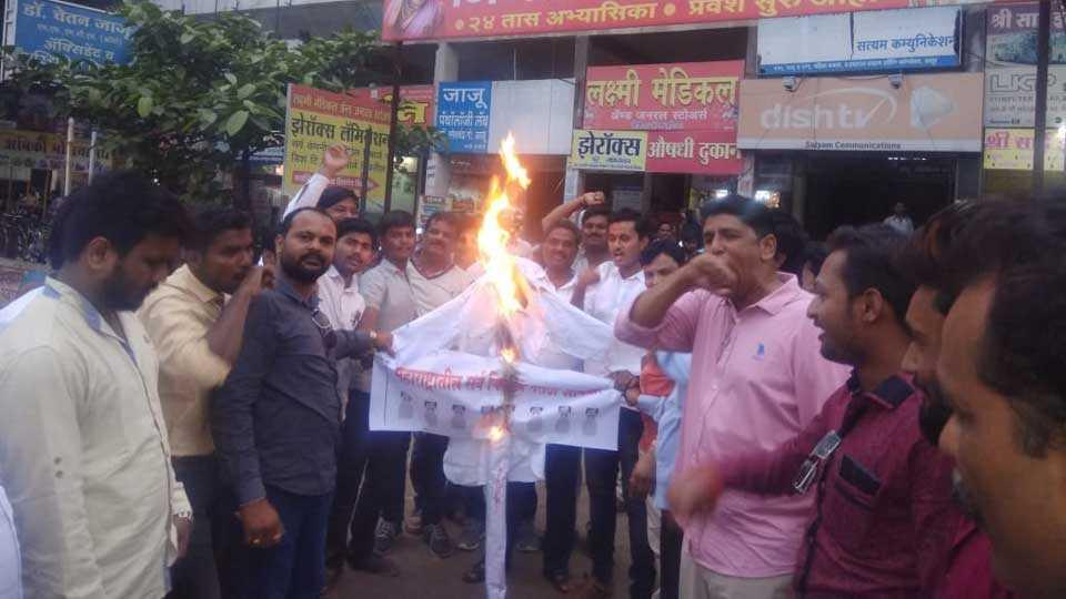 inactive Maratha MLA Statue Burn