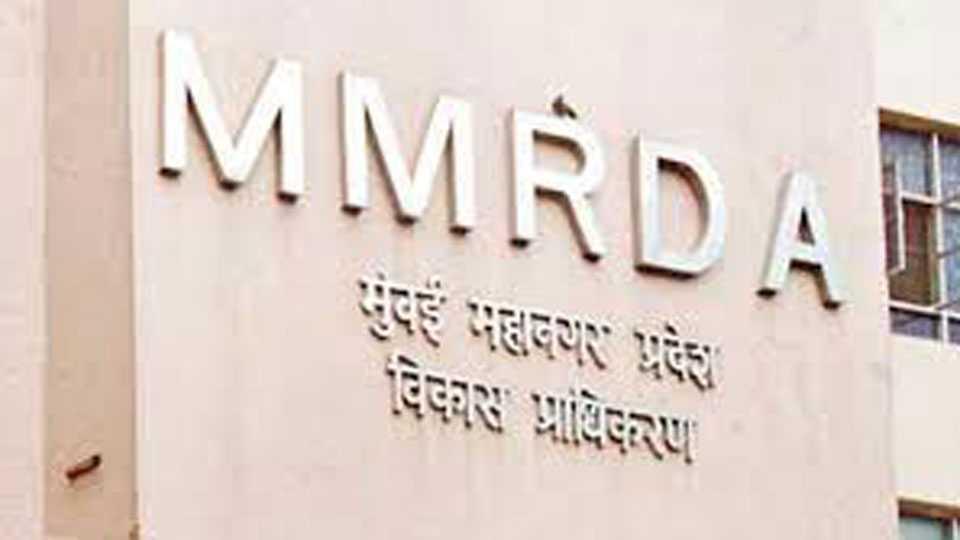 MMRDA Target Reliance Bandra Kurla Coplex