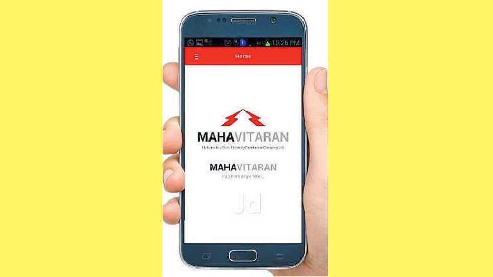 Mahavitaran-App