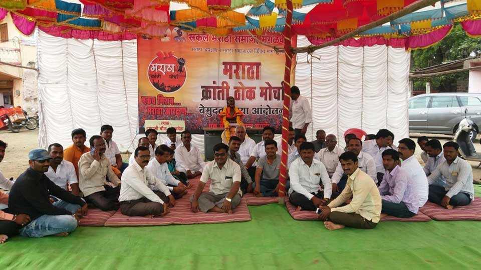 Start maratha agitation in Damaji Chowk