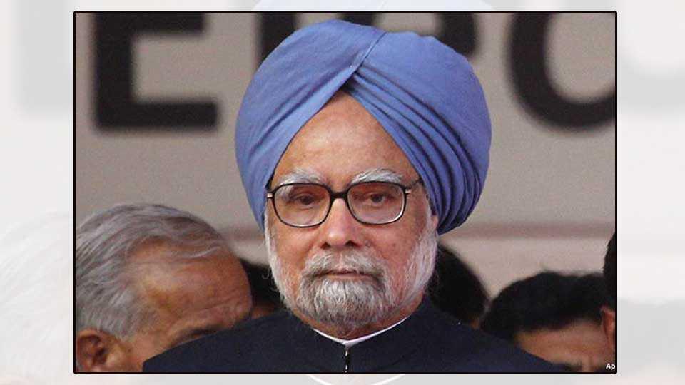 GST Manmohan Singh launching programme marathi news new delhi india news