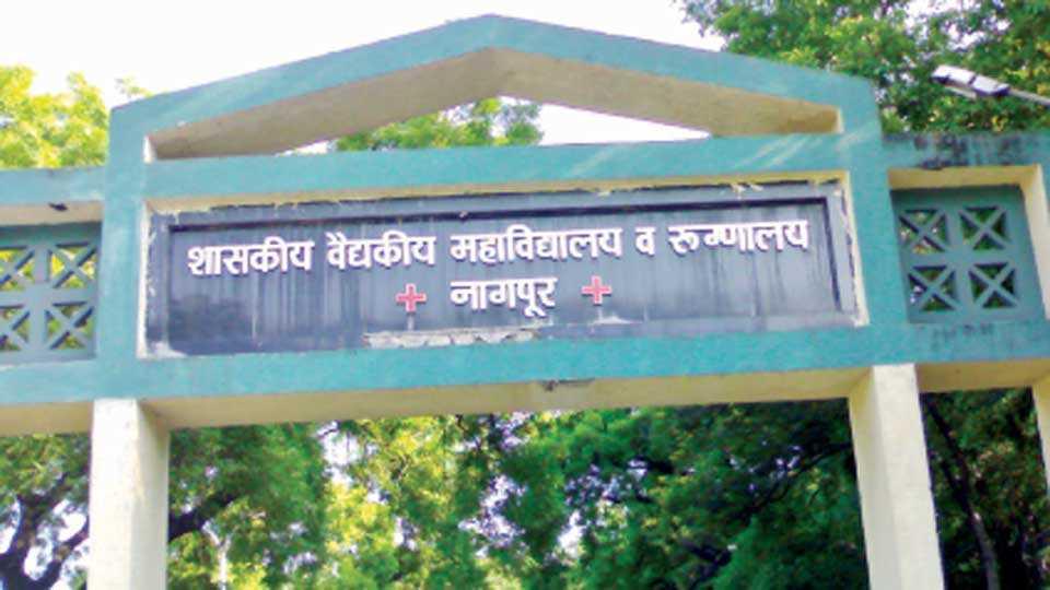 Medical-College
