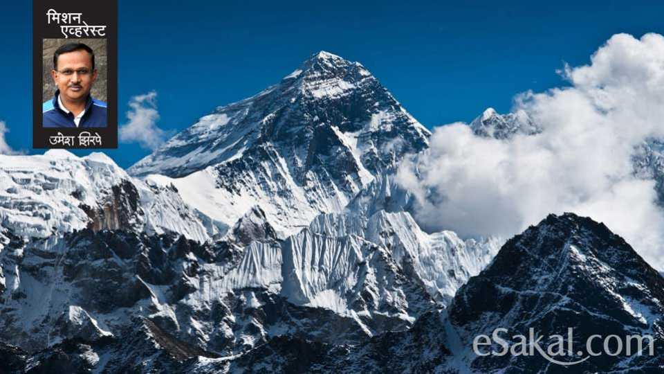 Mission Everest : article by Umesh Zirpe