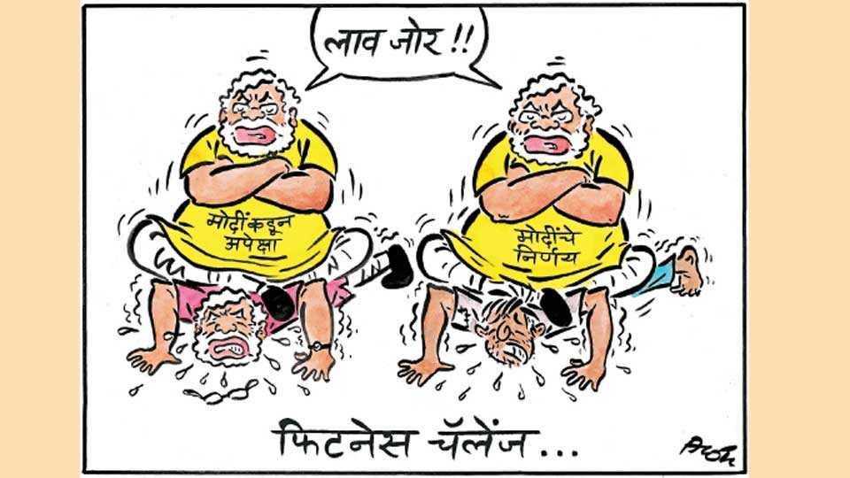 Modi-Government