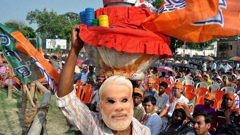 Narendra Modi Supporters