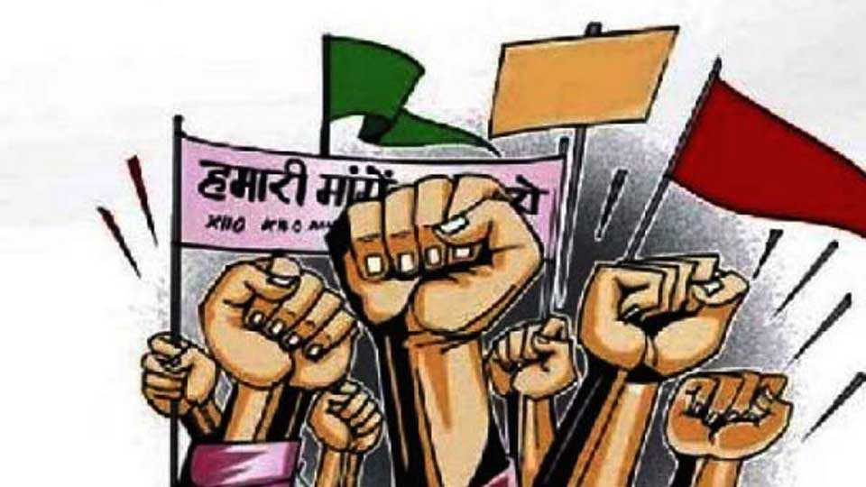 Government Employees Will Go On Strike From Tomorrow