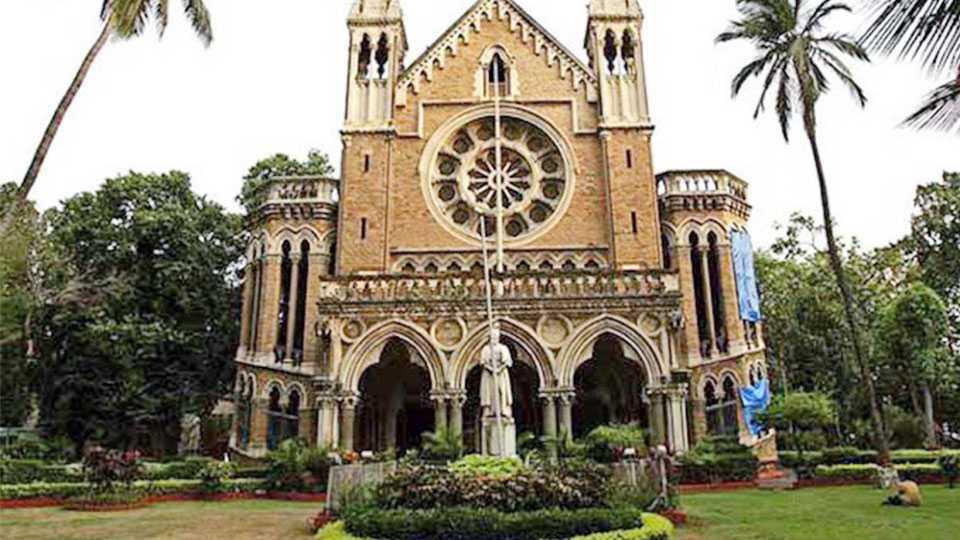 Mumbai University 572.60 Crores Budget Presented in Senate