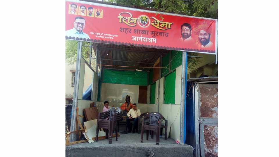 Notice of Murbad Nagar Panchayat to Shiv Sena city chief