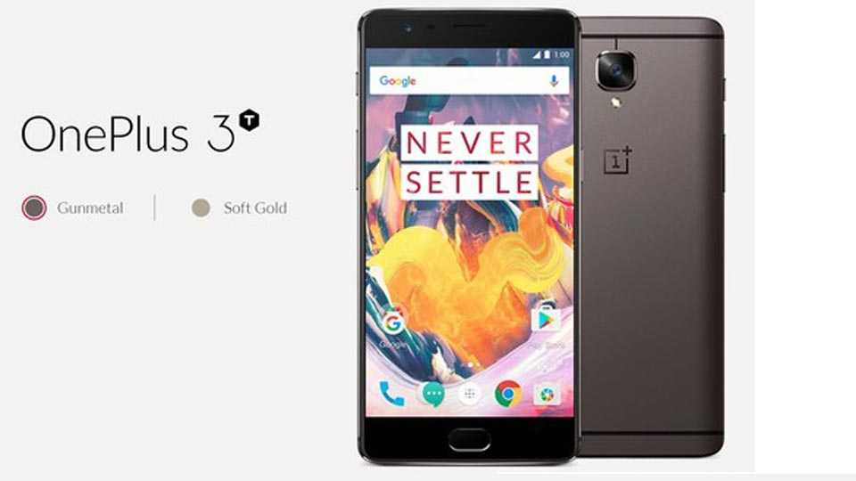 Technology news in Marathi oneplus 3 oneplus 3t no updates after android o