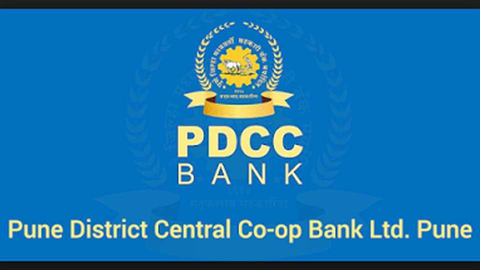 PDCC-Bank