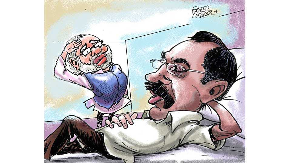 Pune Edition Editorial Article on Delhi Politics