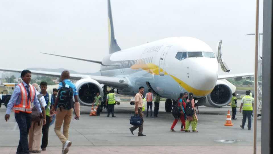 representational image of Pune Airport