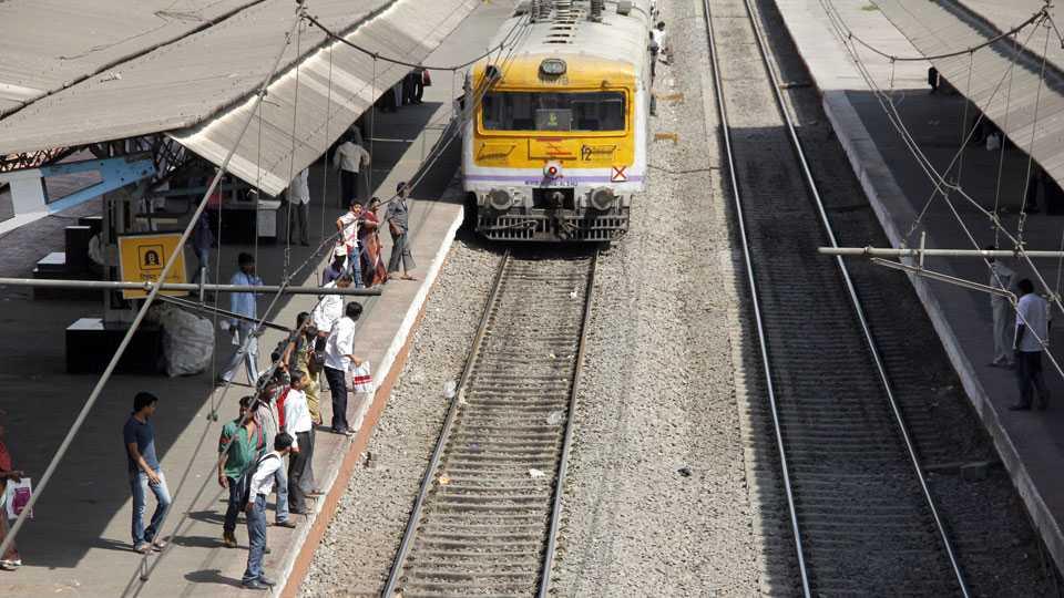 Pune Local