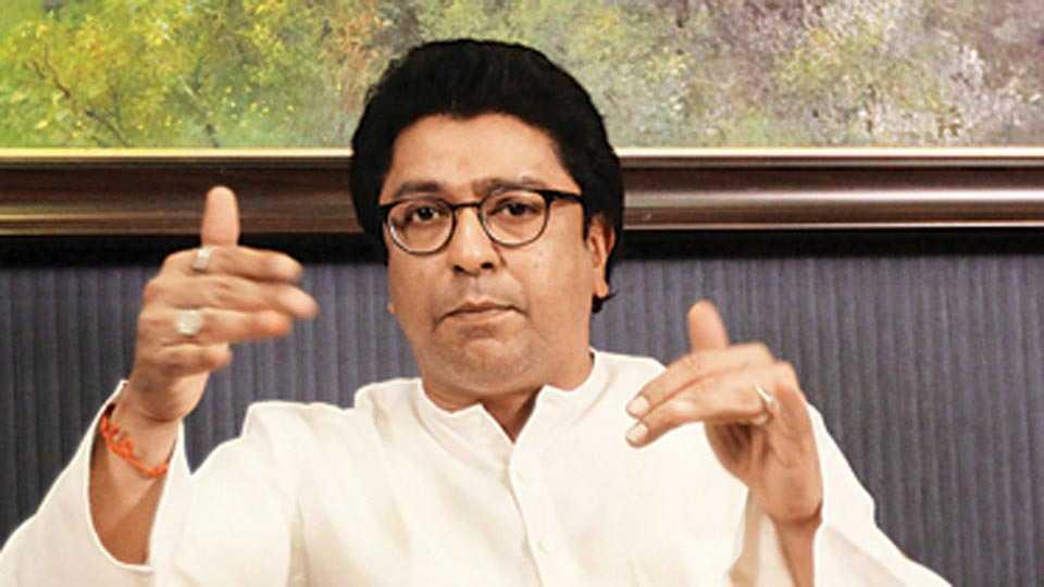 raj thackrey criticizes BJP Governmnet