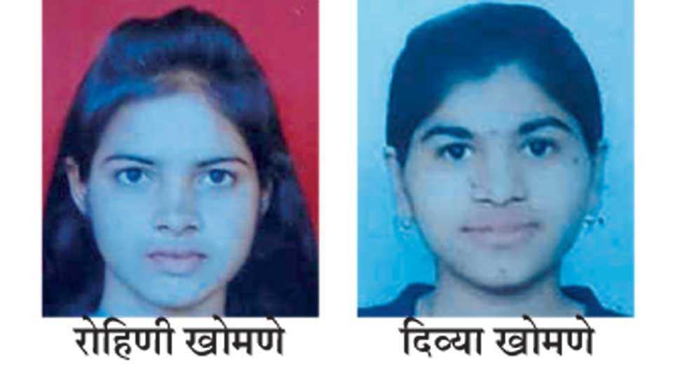 Rohini-Khomane-Divya-Khomane