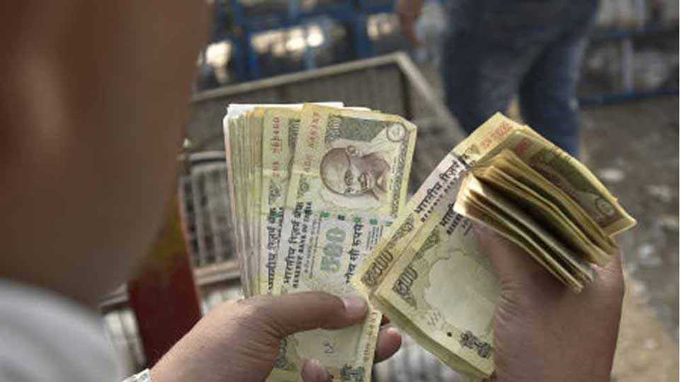 Rupee ATM