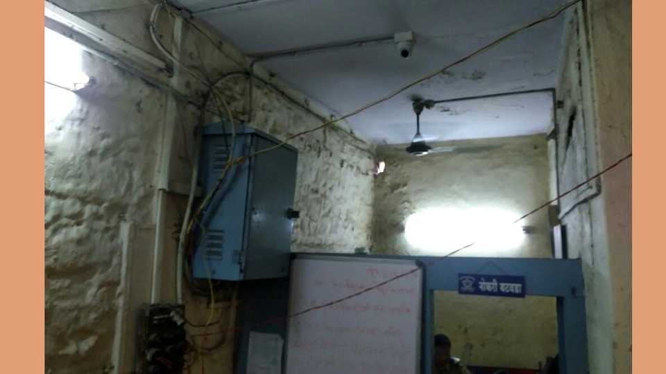 Kalyan police station condition